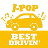 J‐POP BEST DRIVIN Yellow