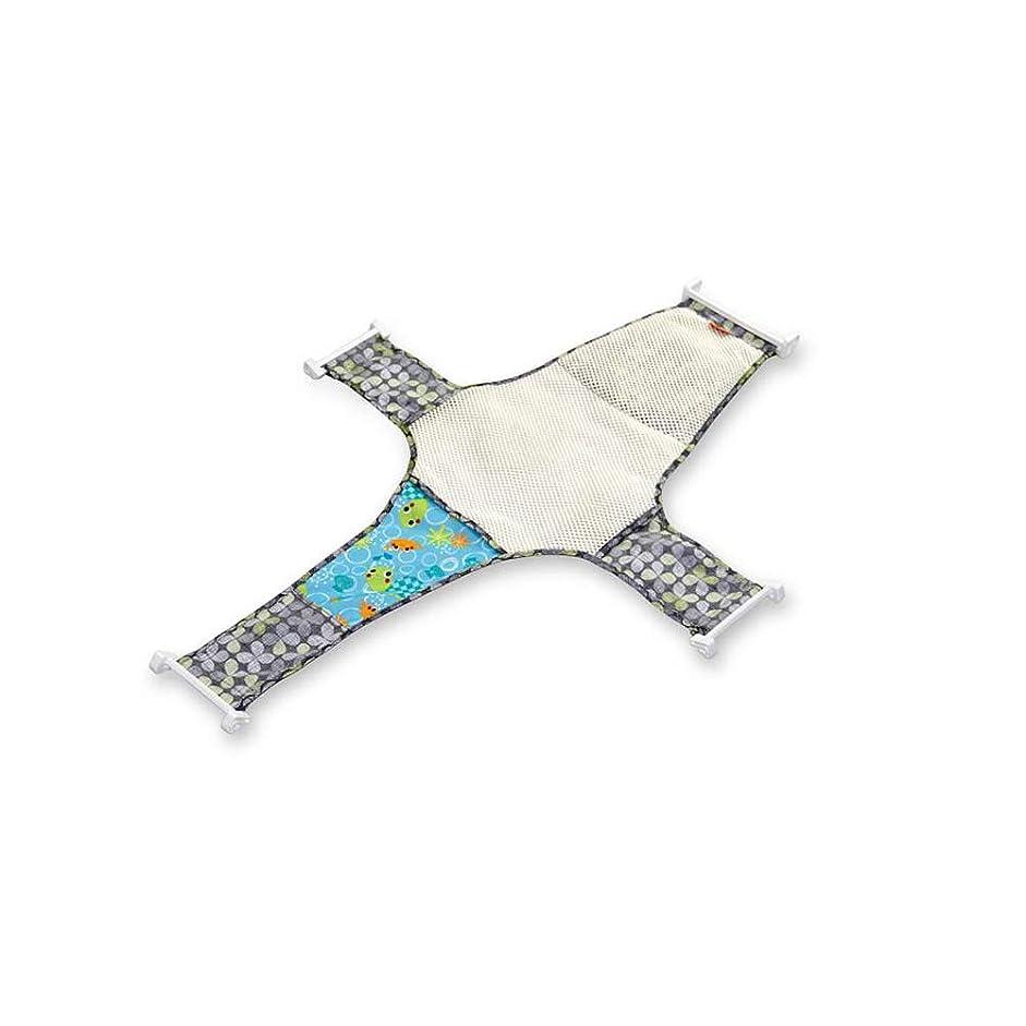 追加する建てるタービンOnior調整可能 十字メッシュ パターン バスタブ 座席 スタンドネット 滑り止め 浴槽網 耐久性
