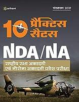 10 Practice Sets NDA/NA Defence Academy & Naval Academy Hindi 2019