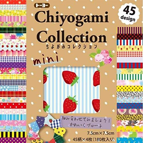 Papel Origami - Pack de Papel Origami estampado (Chiyogami) - Chiyogami Collection mini - 45 patrones surtidos - 4 hojas de cada patrón - 180 hojas en total - 7,5cm x 7,5cm