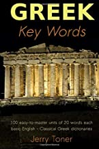 Greek Key Words: The Basic 2, 000 Word Vocabulary Arranged by Frequency in a Hundred Units, with Comprehensive Greek and English Indexes