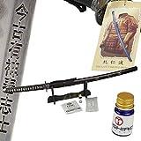 Epic Swords Last Samurai Sword Katana Spade con Decorazioni opache con Supporto per Spada e Accessori