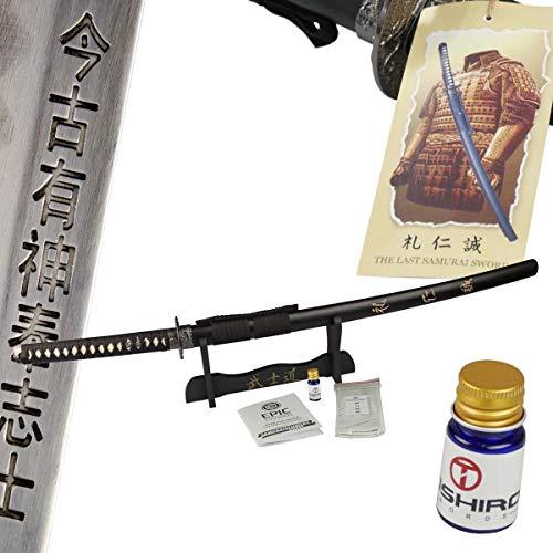 Epic Swords Last Samurai Samuraischwert Katana mit Schwertständer und Zubehör