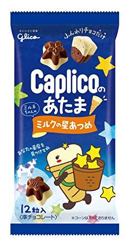 江崎グリコ カプリコのあたま(星形のミルク味) 30g×10個