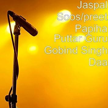 Puttar Guru Gobind Singh Daa
