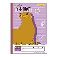 アピカ スクールキッズ 学習帳 科目名入り 自主勉強 8mmヨコ罫 26行 10冊セット
