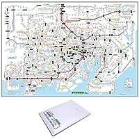 「都市部路線図1 ビッグ (ワイドサイズ)」 東京(関東)【ふりがな付き路線図】(八つ折り封筒発送) 子供~ビジネスまで 全路線全駅掲載 A1サイズポスター 【路線図屋】 何枚でも送料同じ