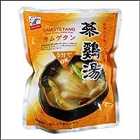 参鶏湯 サムゲタン (ファイン)