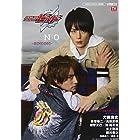 仮面ライダービルド キャラクターブック No.0~BINDING~ (TOKYO NEWS MOOK 643号)