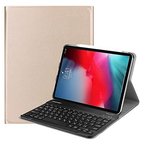 iPad10.2/ Pro10.5 / Air3 キーボード iPadキーボード 超薄レザーケース付き Bluetooth キーボード iPadワイヤレスキーボード スタンド機能 カバー US配列 かな入力対応 (ゴールド)
