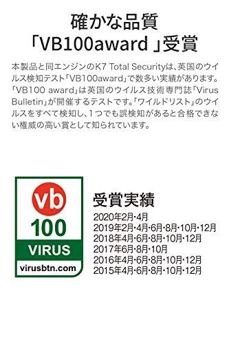 ZEROウイルスセキュリティ1台(最新)|ダウンロード版