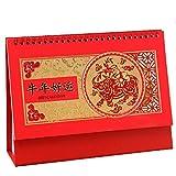Chinesische Tischkalender Aufsteller 2021 Tischkalender Zum Selbstgestalten 2021 für das Mondjahr des Ochsen,24x8x17.5cm,Chinesisches Kuhmuster mit Papierschnitt Schreibtkalender 2021 für 2021 Neujah