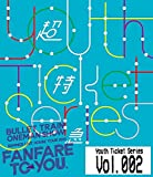 Youth Ticket Series Vol.2 BULLET...[Blu-ray/ブルーレイ]