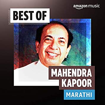 Best of Mahendra Kapoor (Marathi)