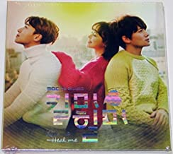 V/A - Kill Me, Heal Me OST (MBC Drama) CD+Photo Booklet