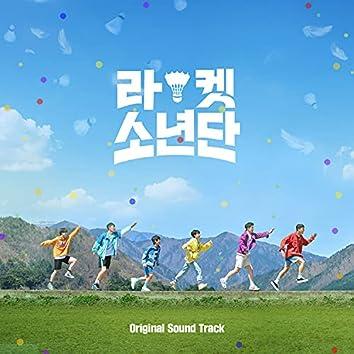 Racket Boys (Original Television Soundtrack)