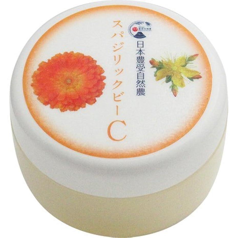 なぜならわずかにうめき日本豊受自然農 スパジリック ビーC(特大) 135g
