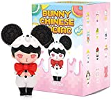 Bunny Series Collection Zodiac Art Toy Popular Collectible Cute Kawaii Toys Figures Blind Box Gift for Christmas Birthday Party Holiday (Whole Set, Chinese Zodiac)