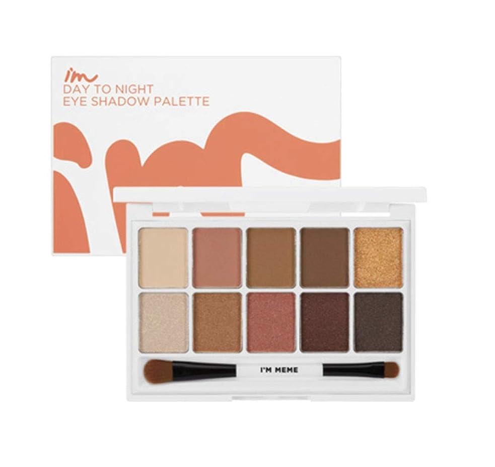フリース余分な広がりI'm Day to Night Eye Shadow Palette 10種類のカラーアイシャドウ、アイブロウ、ブラッシャー、シェーディングまでパレット一つで完成(海外直送品)