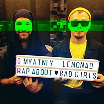 Rap About Bad Girls