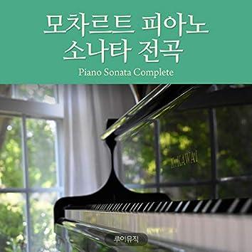 Piano Sonata Complete