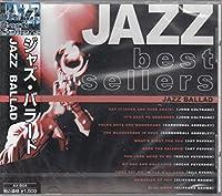 ジャズ・バラード2