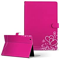 HUAWEI MediaPad M3 Huawei ファーウェイ メディアパッド タブレット 手帳型 タブレットケース タブレットカバー カバー レザー ケース 手帳タイプ フリップ ダイアリー 二つ折り ラブリー ハート ピンク m3-007216-tb