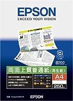 エプソン 両面上質普通紙(再生紙) KA4250NPDR 00072998 【まとめ買い5冊セット】