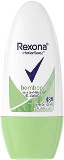 Rexona Antiperspirant Roll-On Bamboo Dry for Women, 50ml