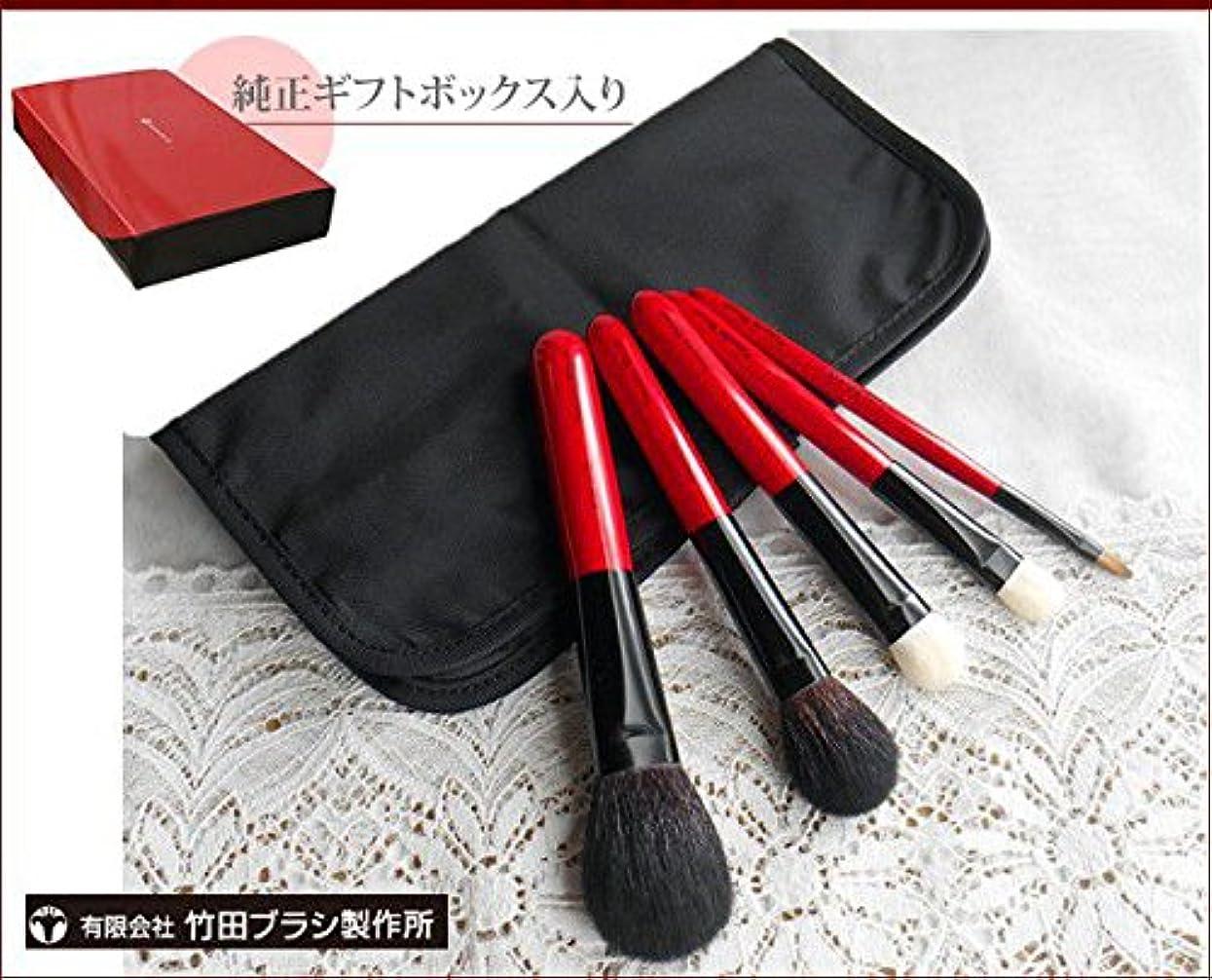 より否認する周り有限会社竹田ブラシ製作所の熊野化粧筆 特別5本セット
