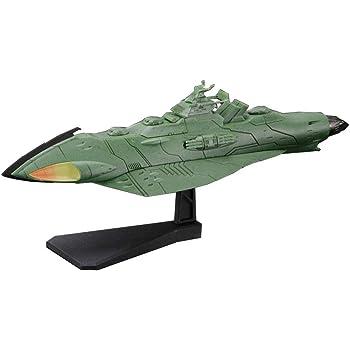 メカコレクション 宇宙戦艦ヤマト2199 No.03 ガミラス艦