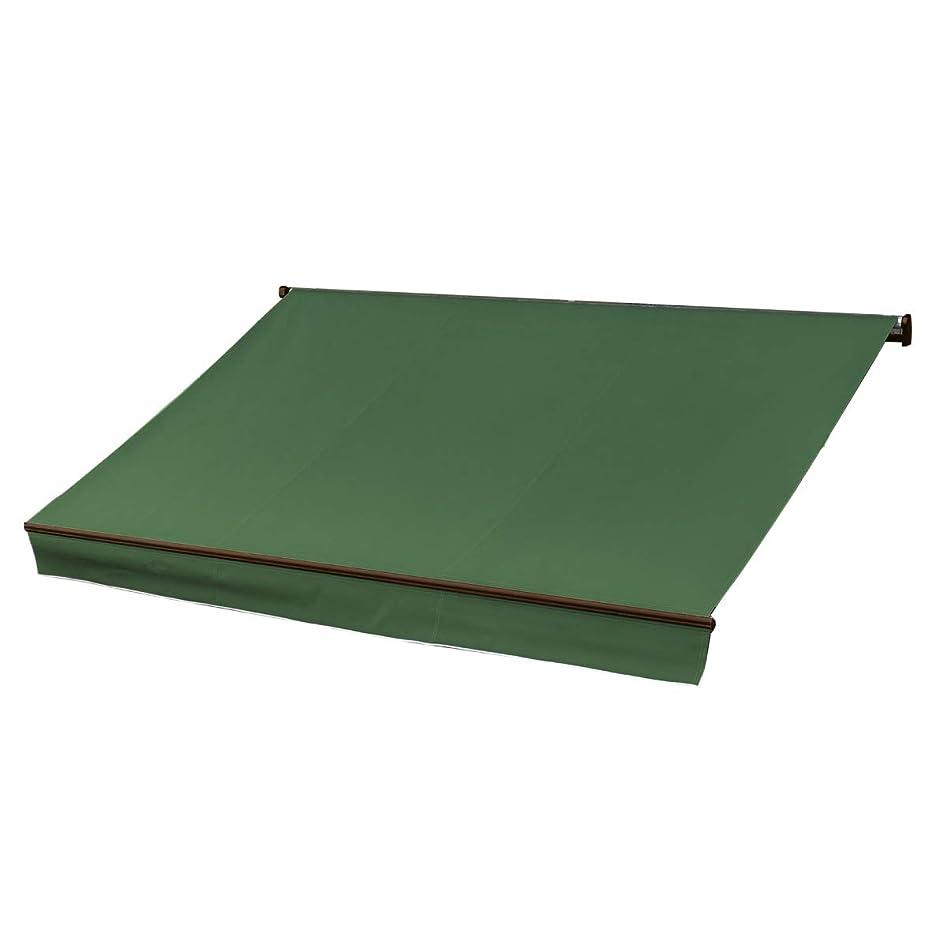 費用公然とタービンオーニングテント 4m 2.5m 日よけ シェード グリーン サンシェード スクリーン_71165