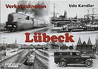 Verkehrsknoten Luebeck