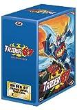 L'Indistruttibile Robot Trider G7 (Box 5 Dvd)
