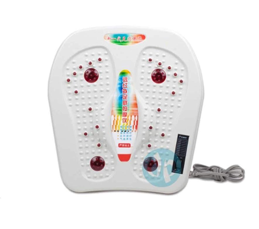 カニ把握タイプ電気の 赤外線フットマッサージャー振動電磁波加熱療法フットペディキュア楽器マッサージャーは腫れ&痛みを軽減するのに役立つかもしれません 人間工学的デザイン, White