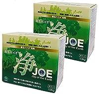 エコプラッツ 善玉バイオ浄 JOE 無香料のエコ洗剤 粉末 1.3kg 2箱セット