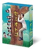 セミオトコ Blu-ray BOX[Blu-ray/ブルーレイ]