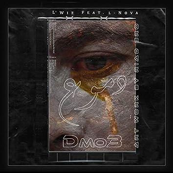 Dmo3 (feat. El-Nova)