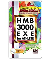 ユーワ HMB3000 180粒×10個セット