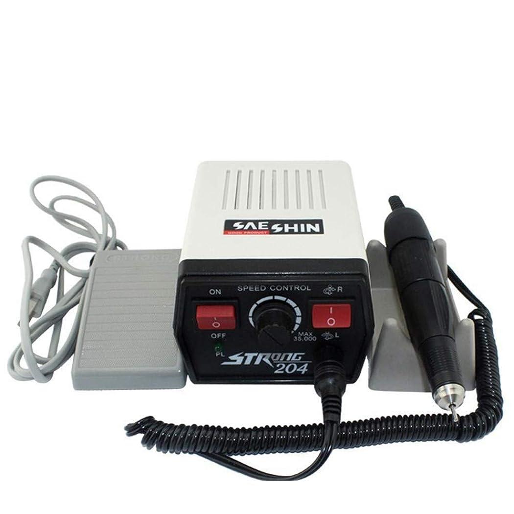 ULKUAN 35000 RPM プロフェッショナル 電動ネイルポリッシャー 電動ネイルドリルマシン 高速回転 プロ用電動ネイルマシン ネイルドリル 電動ネイルファイル ネイルマシーン