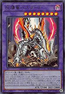 遊戯王 ROTD-JP038 灰燼竜バスタード (日本語版 ウルトラレア) ライズ・オブ・ザ・デュエリスト