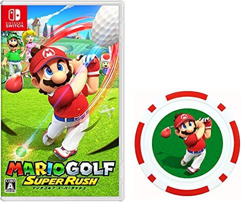 マリオゴルフ スーパーラッシュ -Switch (【Amazon.co.jp限定】オリジナルゴルフマーカー(チップタイプ) 同梱)