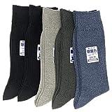 東洋紡 銀世界(光触媒除菌繊維糸)使用ソックス 安全性に優れた銀イオンで除菌の靴下 23/25cm Sサイズ リブ柄 5足セット ブラック2+チャコールグレー1+グレー1+インディゴブルー1