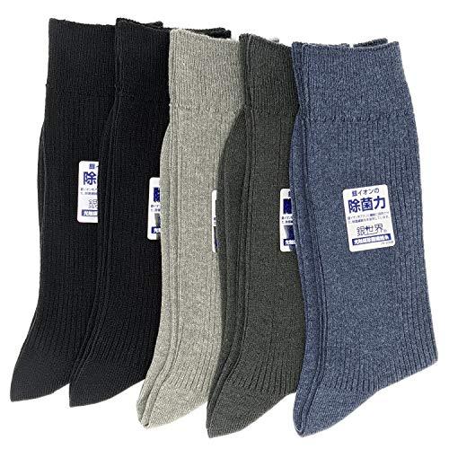 [レモコロ] 日本製 靴下 東洋紡 銀世界 除菌 ビジネス メンズ リブ柄 5足セット (23.0-25.0 cm, アソート)
