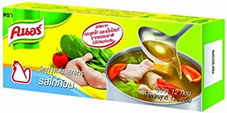 Knorr Chicken Bouillon Cubes for Broth Soup Thai Food Recipe Pack 12 Cubes 120g