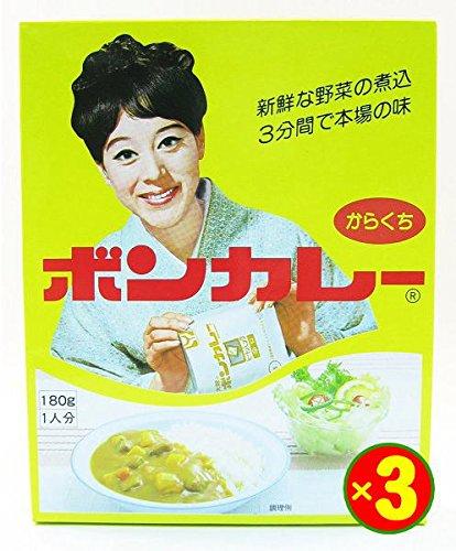大塚食品 沖縄 ボンカレー辛口 180g×3