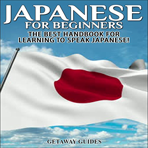 Japanese for Beginners, 2nd Edition cover art