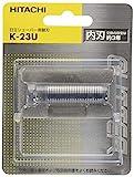Hitachi - Cuchilla de Recambio para afeitadora de Hombre (Hoja) K - 23U