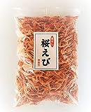桜えび(素干し) 台湾産 100g×2袋