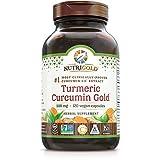 NutriGold Turmeric Curcumin Gold (Features C3 Complex w/BioPerine), 500 mg, 120 Vegan Capsules